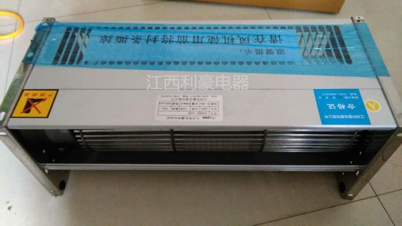 GFS500-155N干变横流冷却风